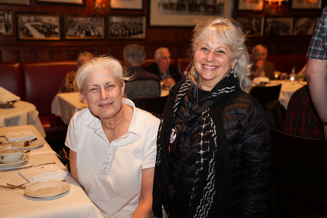 Deborah Bertini, Ann Shirazi